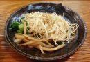kaedama noodles