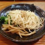 How To Eat Extra Kaedama Noodles In Ramen Shop