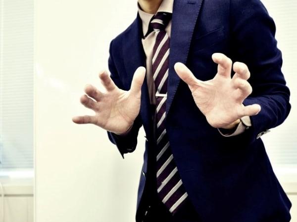 a man receiving harassment